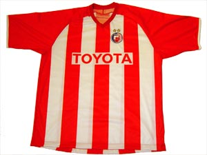 8c6b28ebe Official FC Red Star jersey - TOYOTA   Delije Shop