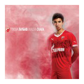 Puma red FC Red Star jersey 2014/15